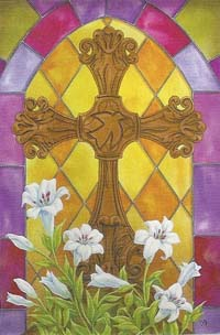 Stained Glass Cross Silk Reflections Garden Flag 12.5 x 18